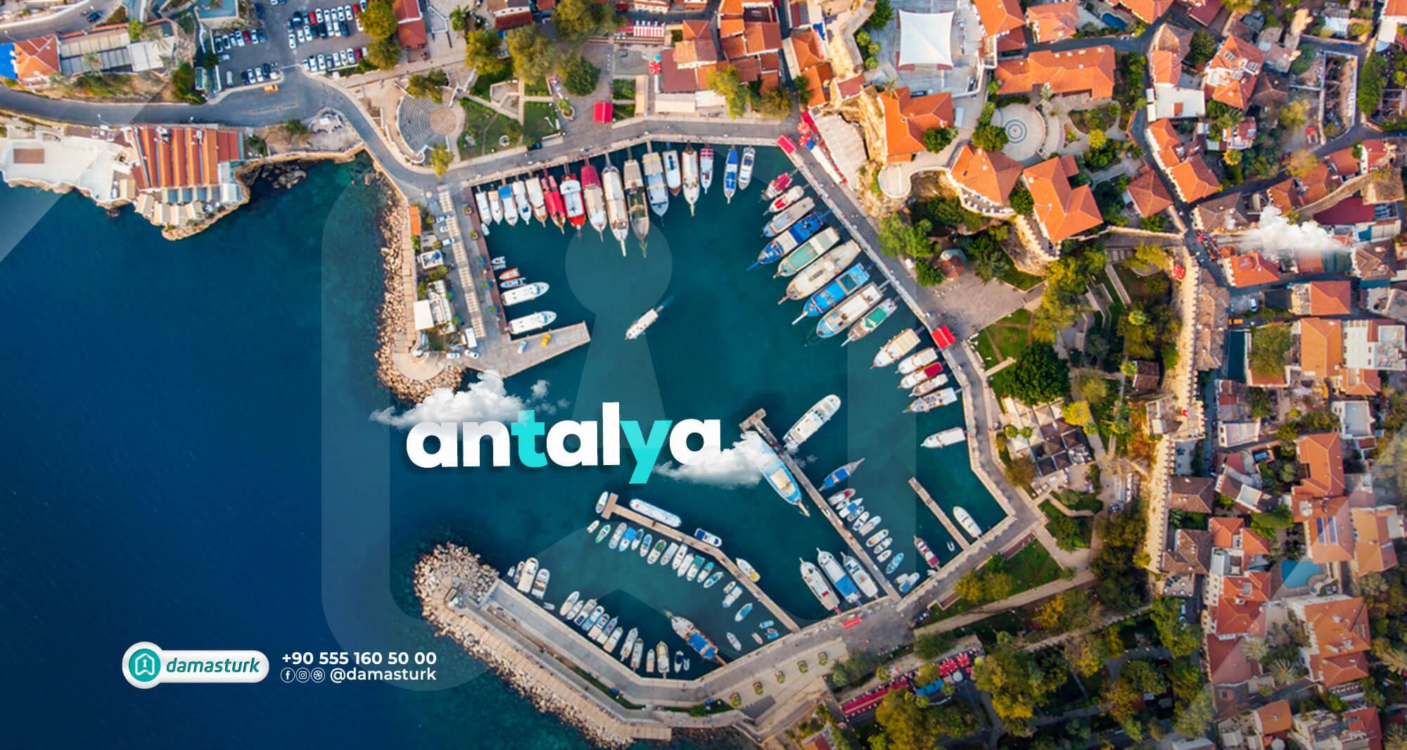 الاستثمار العقاري في أنطاليا 2021