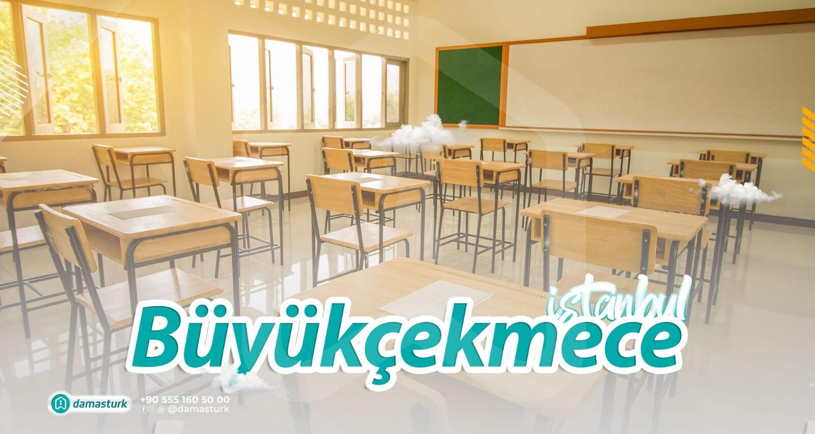 الجامعات والمدارس في منطقة بيوك شكمجة 2021