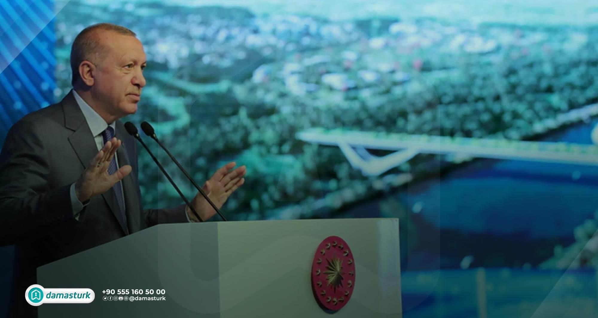 حلم قناة اسطنبول يتحقق