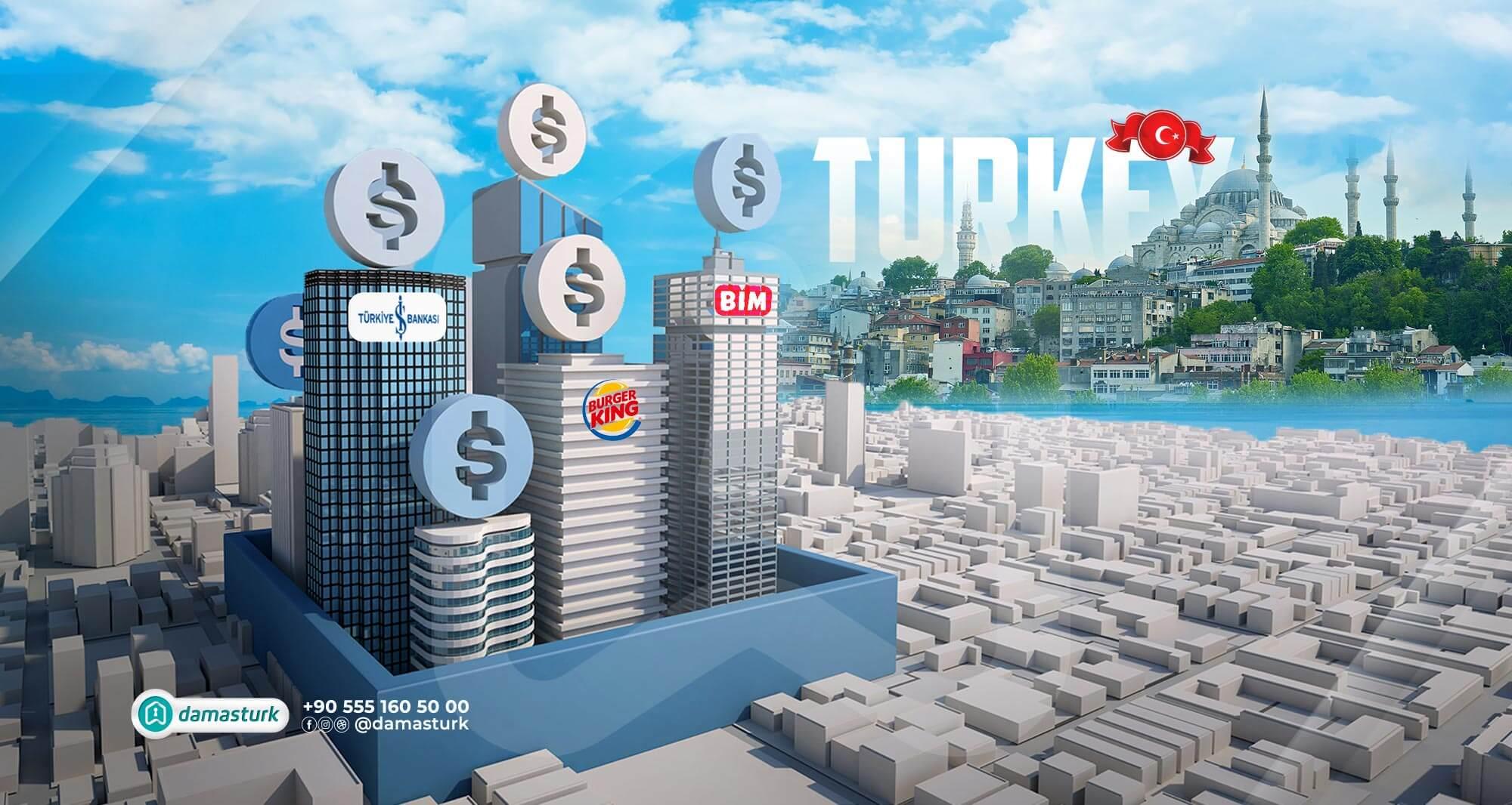 9 شروط لنجاح استثمارك في المحلات التجارية في تركيا