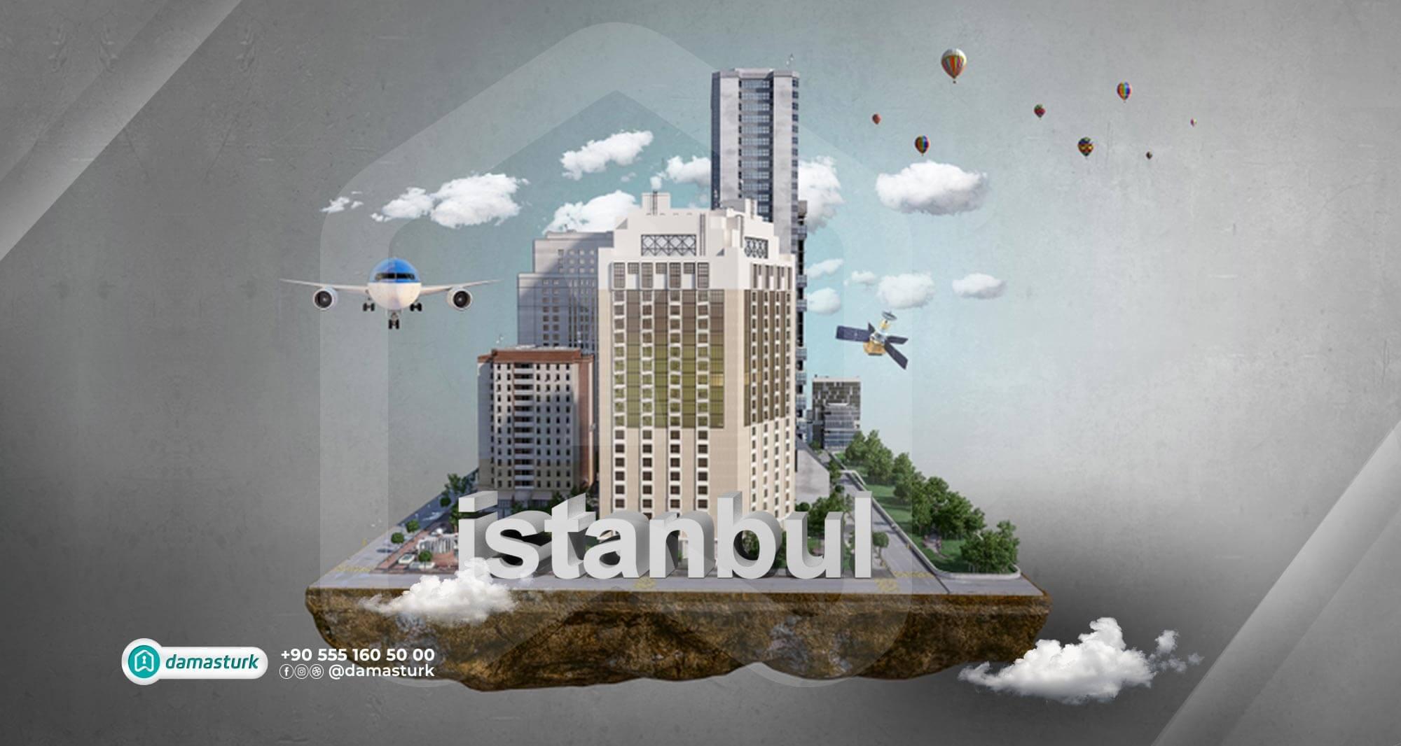الاستثمار العقاري في إسطنبول 2021