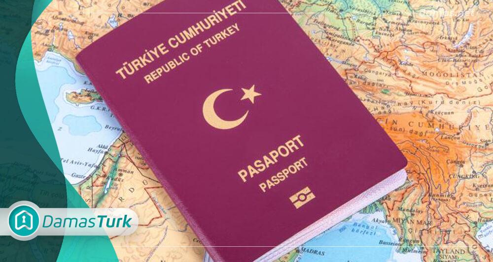 تركيا تعفي مواطني ست دول من التأشيرة (الفيزا)