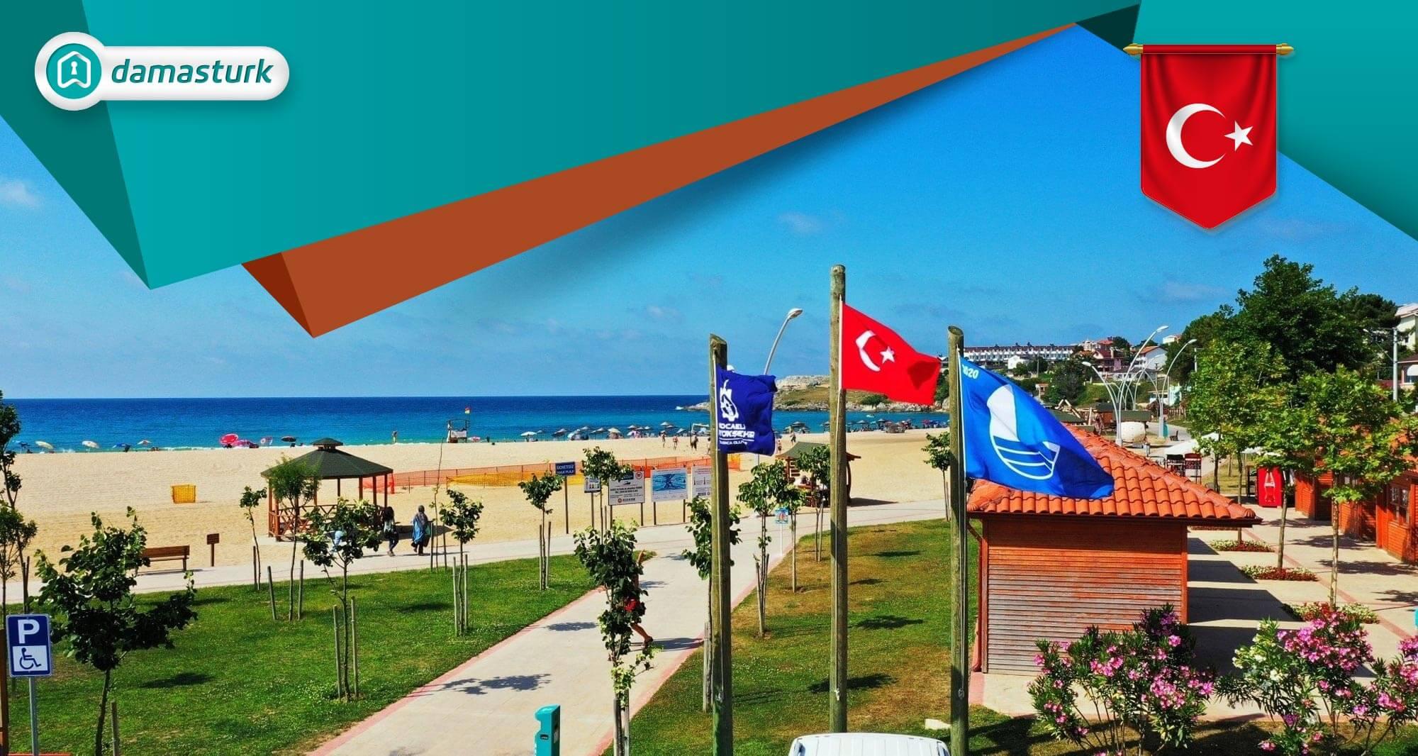 شواطئ تركيا وجائزة العلم الأزرق