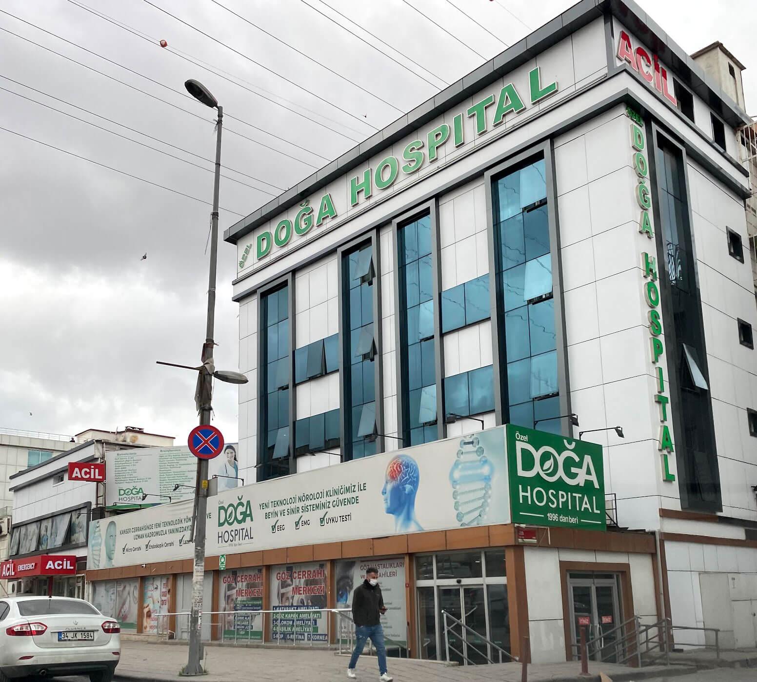 Doga Hospital   damasturk Real Estate