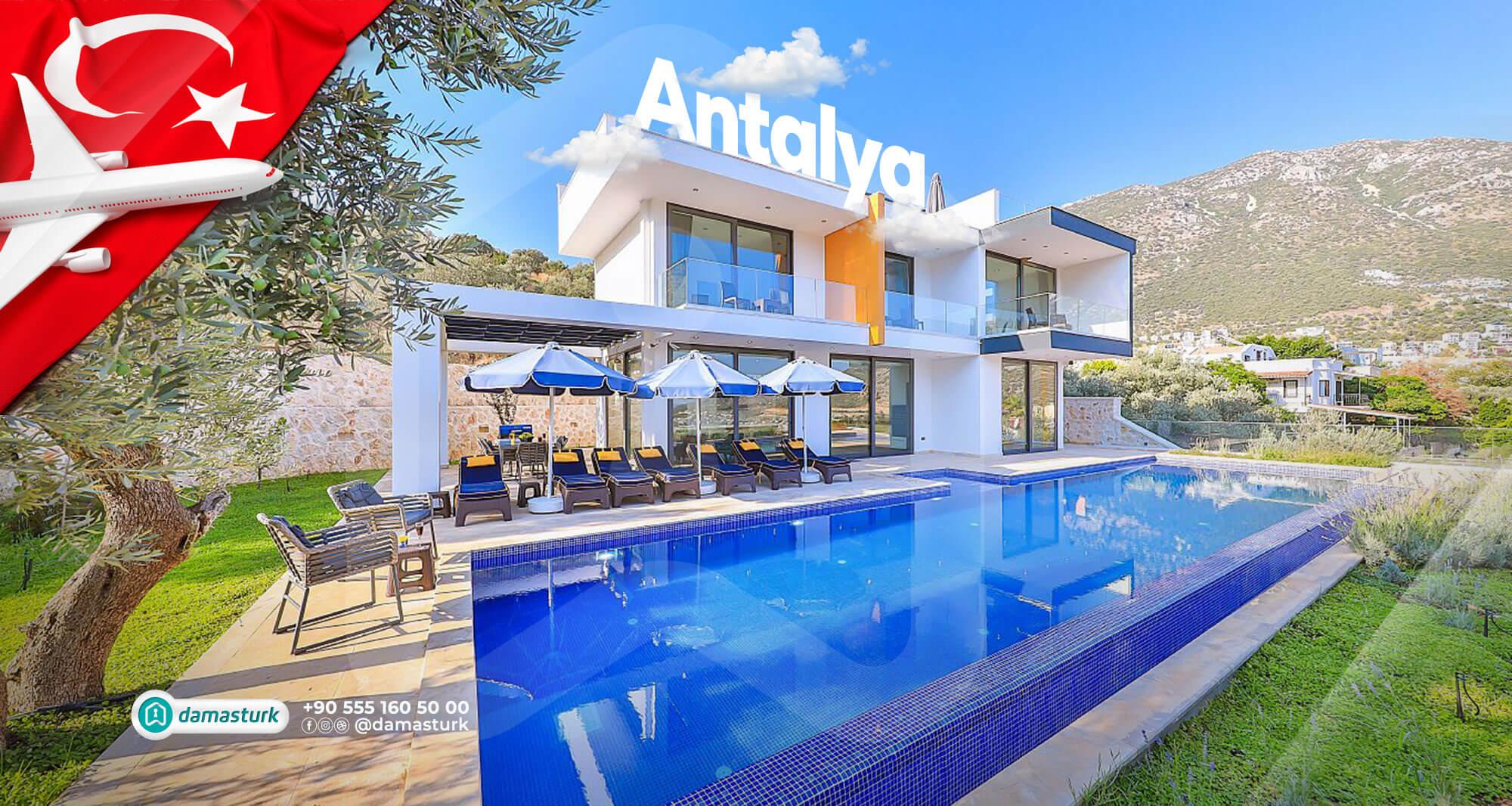 الاستثمار في فلل للبيع في أنطاليا 2021