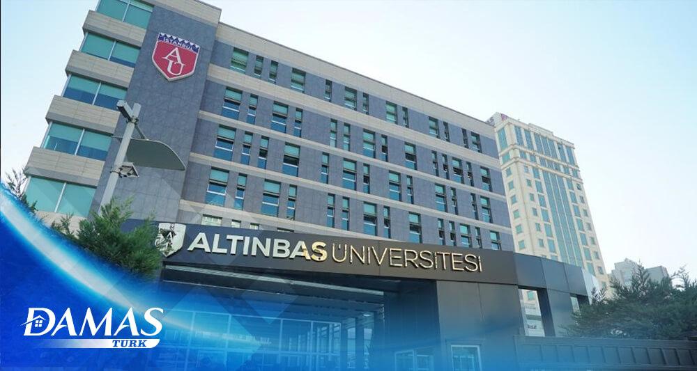 تعرف على أهم المدارس والجامعات في منطقة باسن إكسبريس