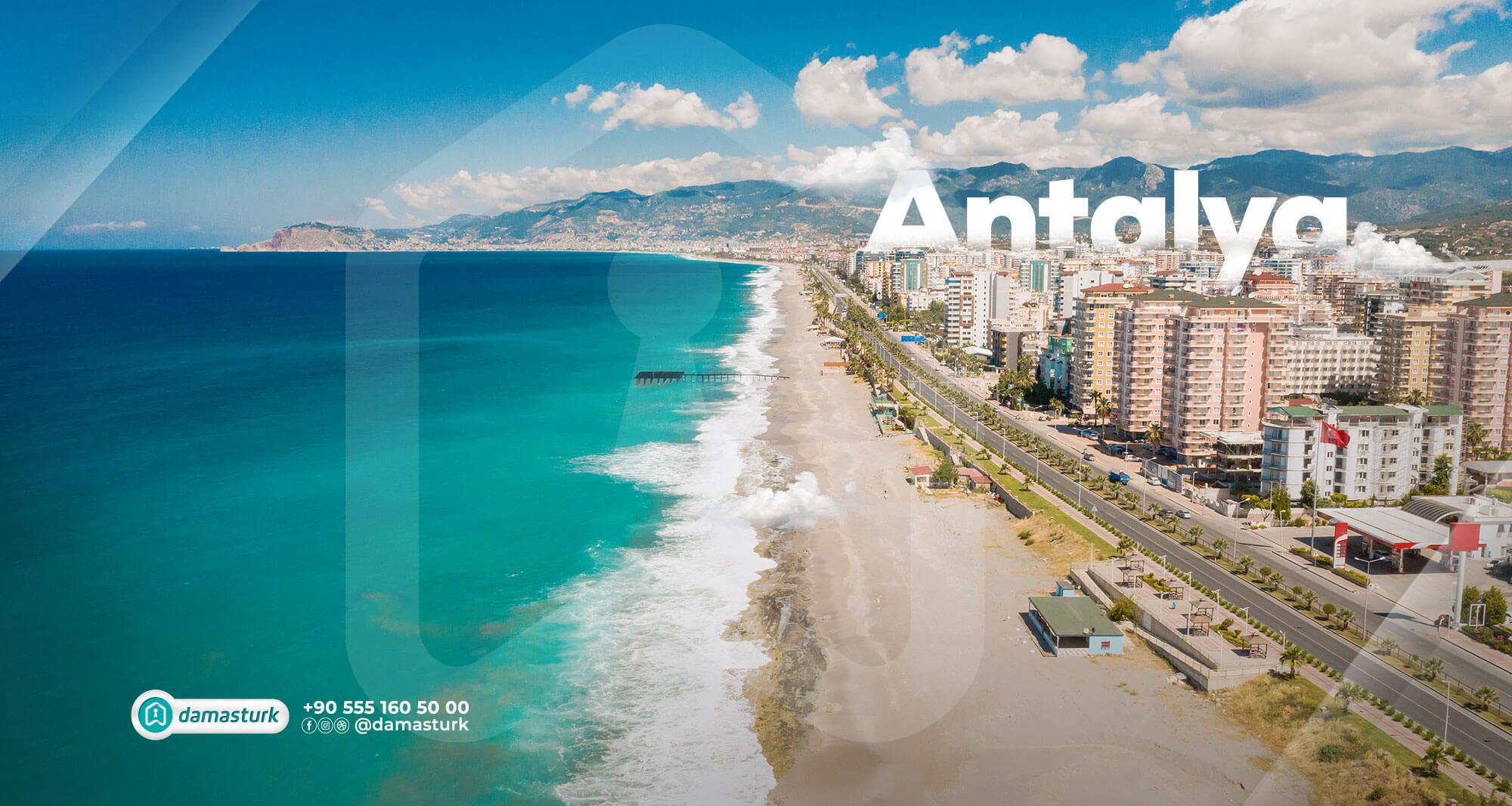 شقق للبيع في أنطاليا 2021