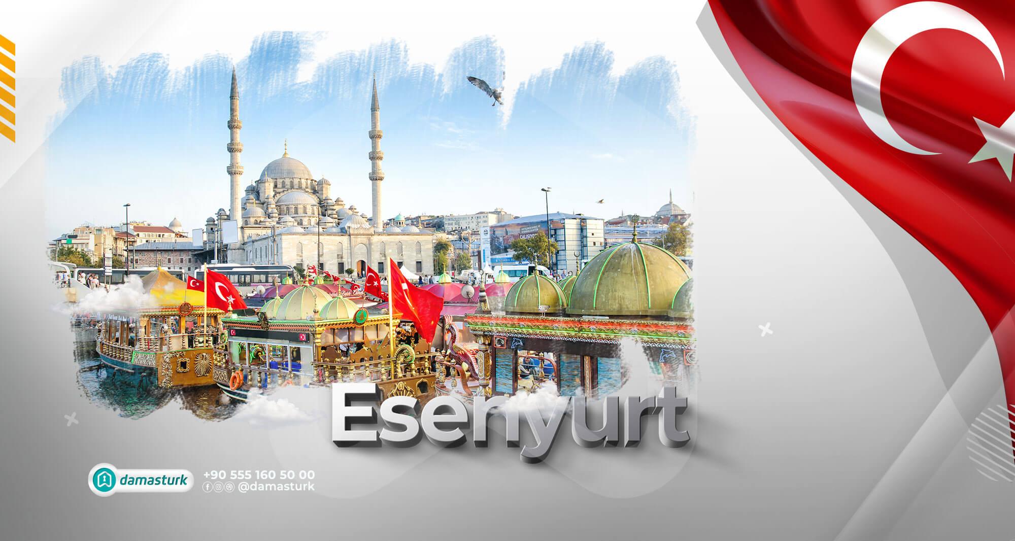 الأماكن السياحية والترفيهية في منطقة إسنيورت 2021