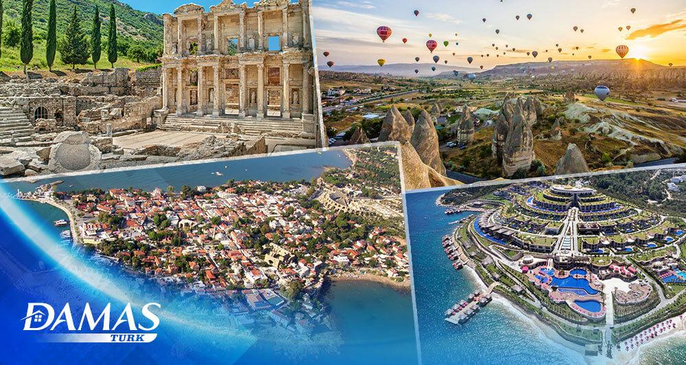 أفضل الأماكن في تركيا للزيارة مع العائلة