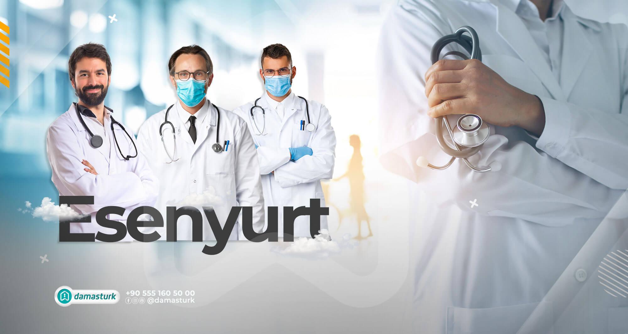 المستشفيات وجميع المراكز الصحية في إسنيورت 2021