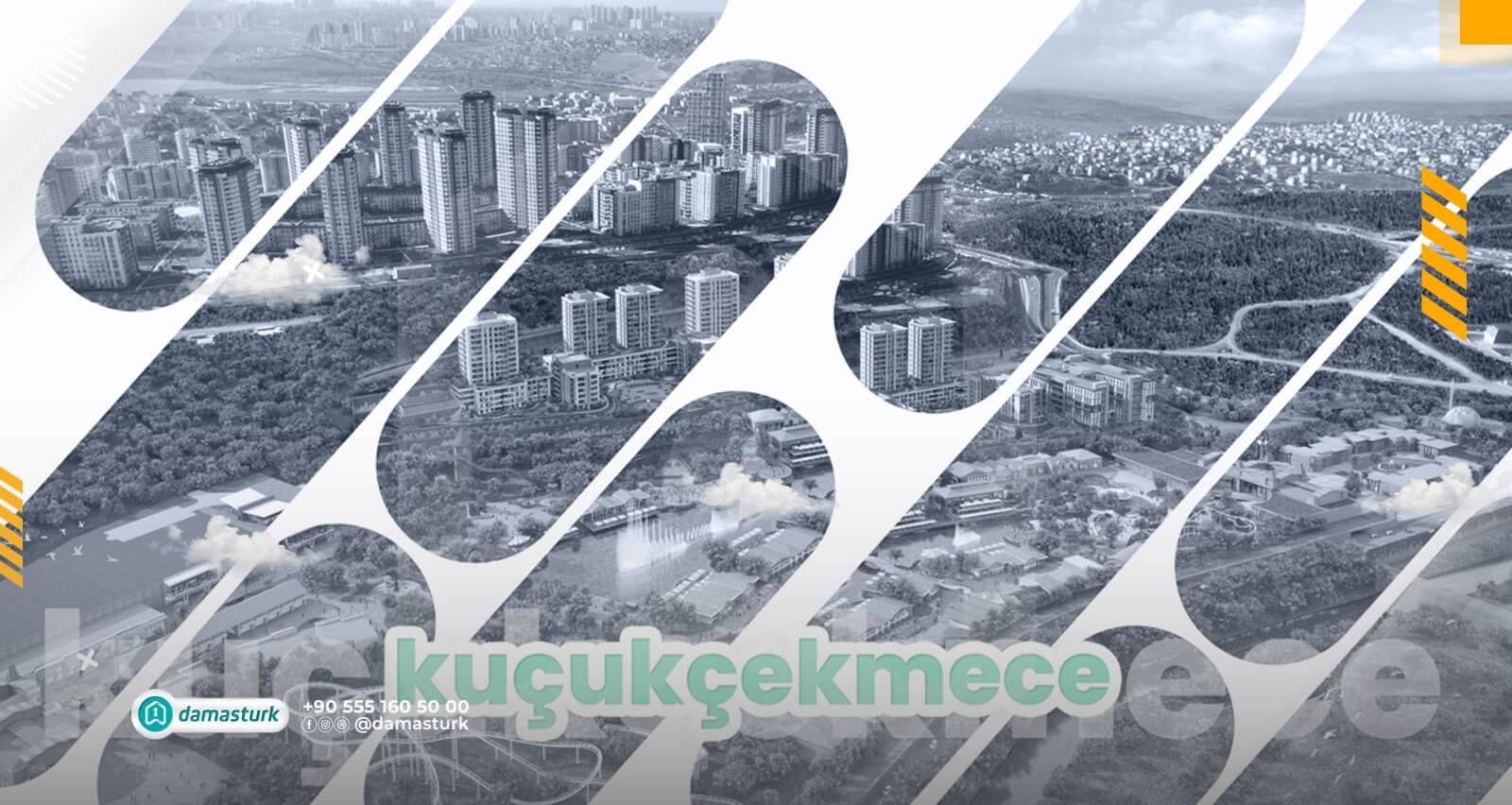 منطقة كوتشوك شكمجة الموقع والأهمية الاستراتيجية 2021